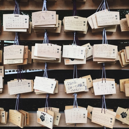 wish: Make a wish in Japanese temple