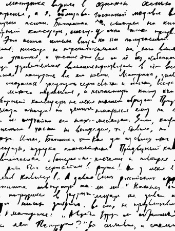 old letter: Vector seamless background with handwritten cyrillic text