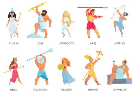 Vector set of Olympian pantheon. Greek gods and goddesses cartoon style