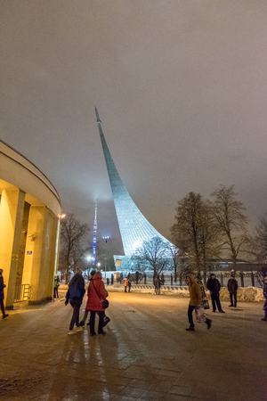 Moscow, Russia. 18 December 2016 : Memorial Museum of Cosmonautics, space museum dedicated to space exploration in Moscow, Russia