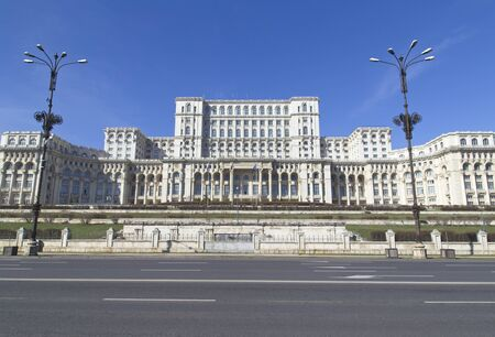 BUCHAREST, ROMANIA - MARCH 7, 2017: Palace of the Parliament which was started under Communist leader, Nicolae Ceausescu and is one of the largest administrative building in the world. Editorial