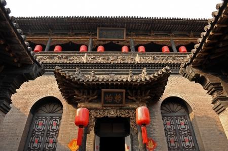 chinese courtyard: Courtyard of Family Qiao, civil house, Pingyao, Shanxi, China