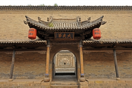 chinese architecture,Shanxi,China Stock Photo - 16152368