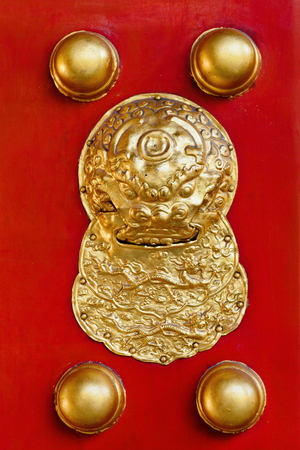 Chinese door knocker photo
