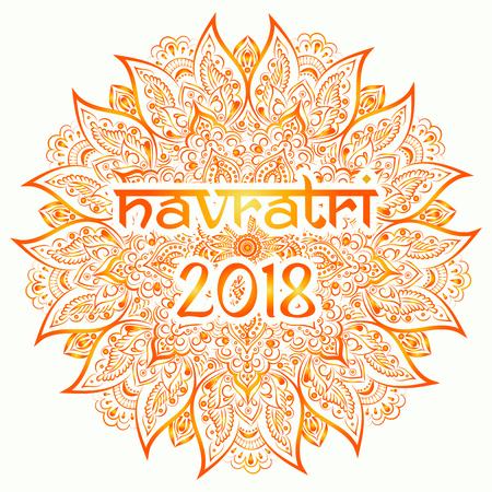 Navratri 2018 Vector Illustration based on Beautiful background