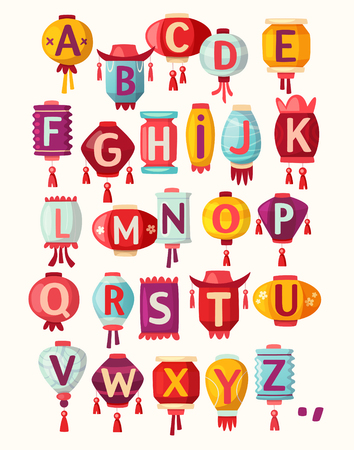Set of colorful isolated chinese paper lanterns with letters hanging in garland in the street. Vector alphabet for children. Stock Illustratie