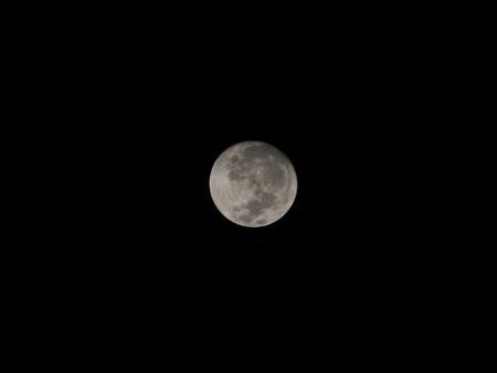 Full moon - Superzoom  Stock Photo