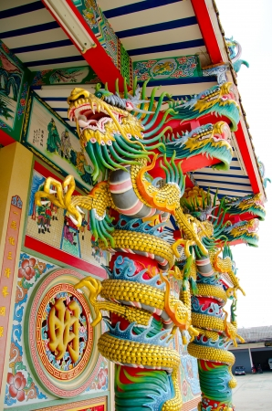 Colorful dragon on the pillar Stock Photo - 13644181