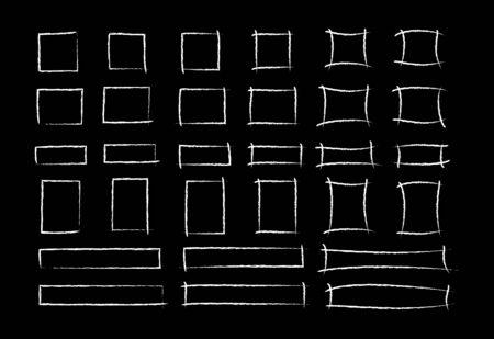 Cadre carré de marqueur de craie mis en illustration vectorielle. Groupe de bordures à la craie blanches rectangle dessinés à la main sur le tableau noir de l'école. Marques de crayon pour la présentation de bureau ou la conception de médias sociaux