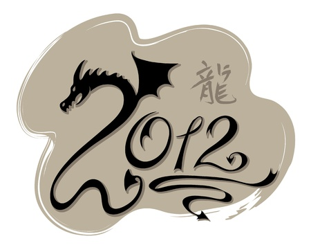 Dragon 2012 Stock Vector - 11463894