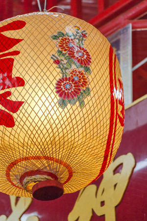 close up of chinese lantern in the temple. Stock Photo