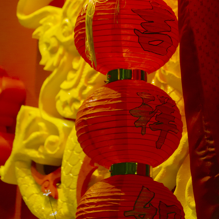 Chinese lantern hanging in the temple.