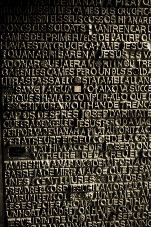 cryptic: Cryptic letters and words in Gaudis La sagrada familia cathedral in Barcelona, Spain