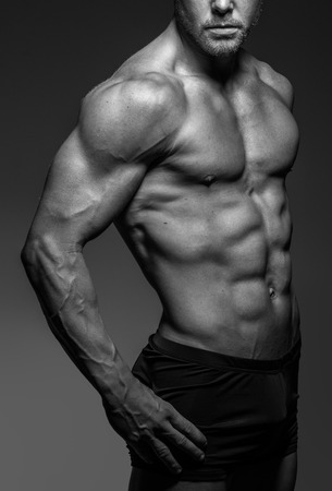 a young and very fit man Stock Photo