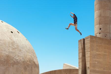 위험한 남자 점프, 작은 동작 흐림 효과