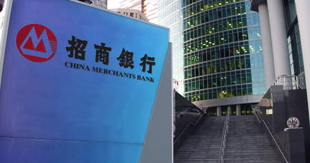 Street signage board with China Merchants Bank logo. Modern office center skyscraper and stairs background. Editorial 3D rendering United States