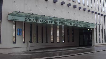VIENNA, AUSTRIA - DECEMBER, 24 Entrance to Organization of the Petroleum Exporting Countries OPEC headquarters Éditoriale