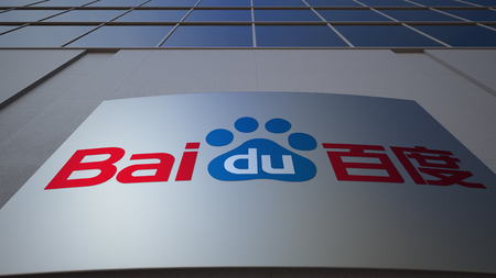 Outdoor signage board with Baidu logo. Modern office building. Editorial 3D rendering