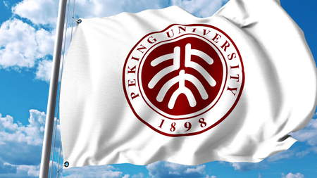 Waving flag with Peking University emblem. Editorial 3D rendering Zdjęcie Seryjne - 81400431