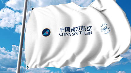 中国南方航空のロゴの旗を振っています。3 D レンダリング