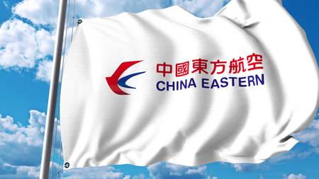 中国東方航空のロゴの旗を振っています。3 D レンダリング