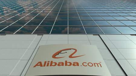 alibaba: Signage board with Alibaba.com logo. Modern office building facade. Editorial 3D rendering