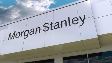 モダンな建物のファサードのモーガン ・ スタンレー社ロゴ。編集 3 D レンダリング