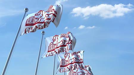 Waving flags with Generali logo against sky, editorial 3D rendering