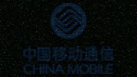 China Mobile logo made of hexadecimal symbols on computer screen