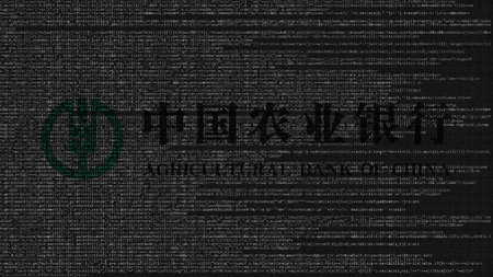 Agricultural Bank of China logo made of source code on computer screen. Editorial 3D rendering Editorial