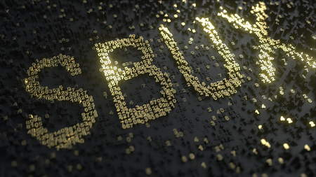 Starbucks SBUX stock ticker made of gold numbers, conceptual editorial 3D rendering