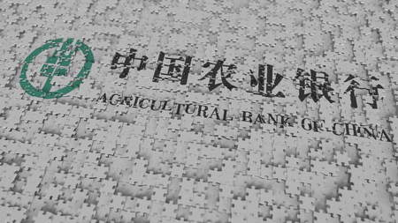 AGRICULTURAL BANK OF CHINA logo being composed with puzzle pieces, editorial 3D rendering