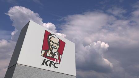 KFC logo against sky background, editorial 3D rendering