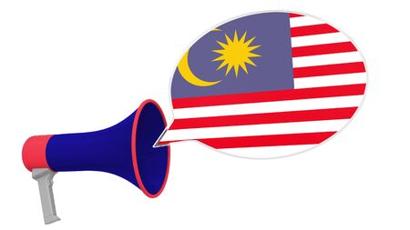 Loudspeaker and flag of Malaysia on the speech balloon. Language or national statement related conceptual 3D rendering Stok Fotoğraf