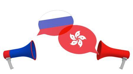 Speech bubbles with flags. Intercultural dialogue or international talks related 3D
