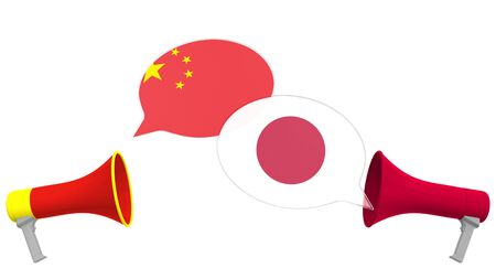 Speech bubbles with flags of Japan and China. Intercultural dialogue or international talks related 3D rendering Stock Photo