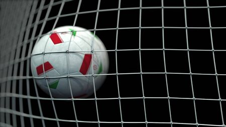 Ball with flags of Iran hits goal. 3D rendering