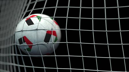 Ball with flags of the United Arab Emirates UAE in goal against black background. Conceptual 3D rendering Banco de Imagens