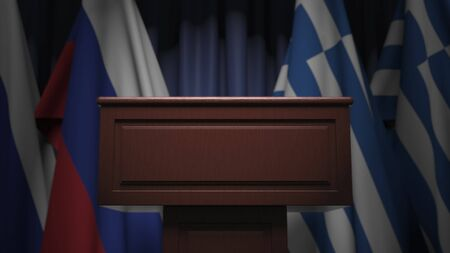 Muchas banderas de Grecia y Rusia, render 3d Foto de archivo