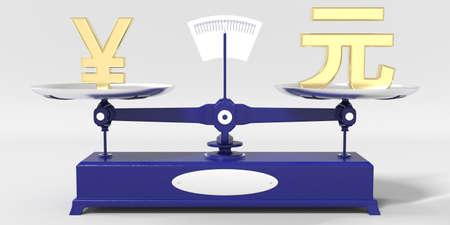 Yen symbol weighs the same as Yuan renminbi sign on balance scales. Financial market conceptual 3d rendering