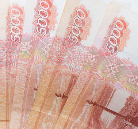 Studio image 5000 rubles. five thousand cash of the Russian Federation macro Russian currency. red note.