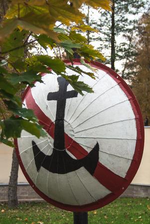 prohibido: Signo de barco en alta mar prohibido