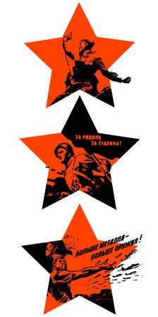 soviet: Red stars with Soviet silhouettes calls Illustration
