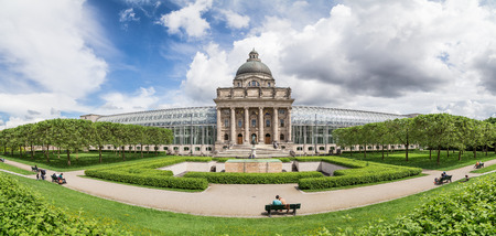 Panoramic view of Bayerische Staatskanzlei, Munich. June 2016