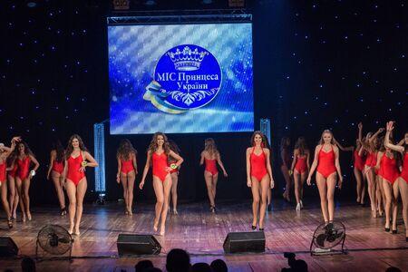 beauty contest Miss Princess of ukraine Lutsk, Ukraine 08.11.2016