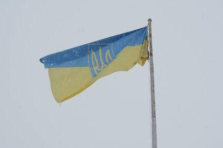 National yellow-blue flag of Ukraine.