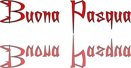 Happy Easter written in Italian text illustration on white background Illustration