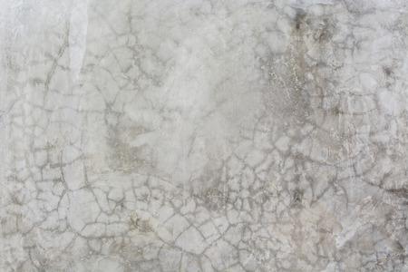 grijs gepolijst betonnen muur achtergrond Stockfoto