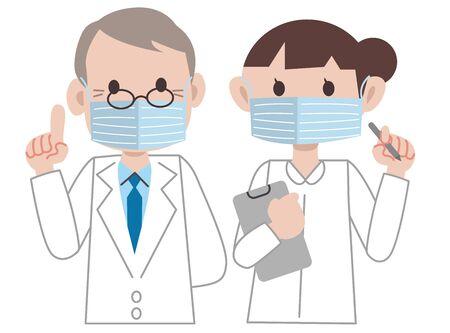 doctor mask