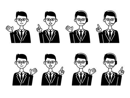 Businessman pointing Illusztráció